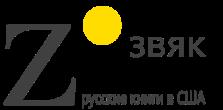 Zvyak.com